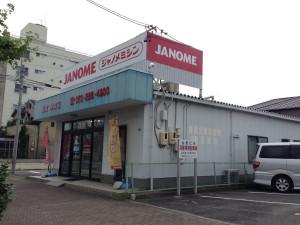 ジャノメミシン