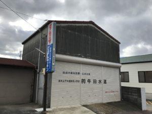 ushida_04