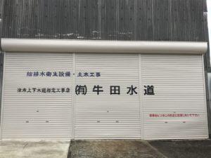 ushida_02