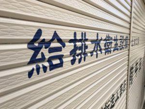 ushida_06