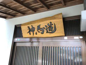shinbado_05