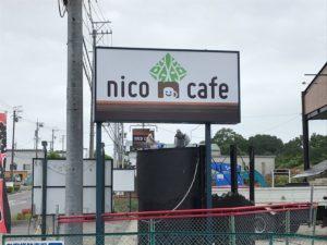 nicocafe_01