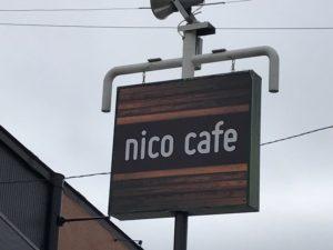 nicocafe_04