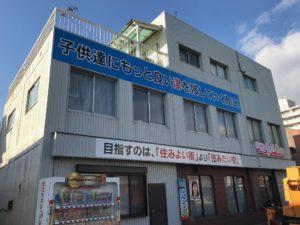 takatora_02