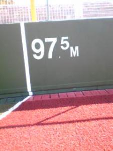 倉田山公園野球場