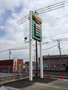 ガリバー河芸店02