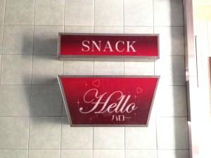snack_hello_01