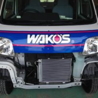 wako's_01