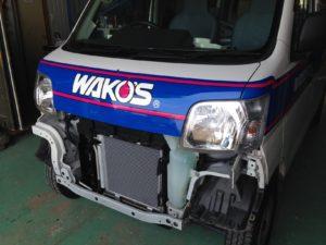 wako's_03