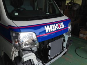 wako's_02