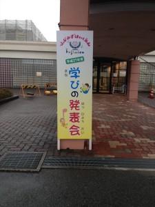 fujimizu_02
