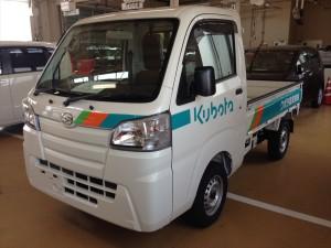 kubota01