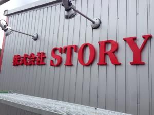 STORY02