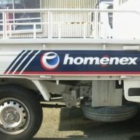 homenex