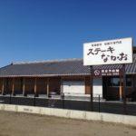 suteki_nakao_02