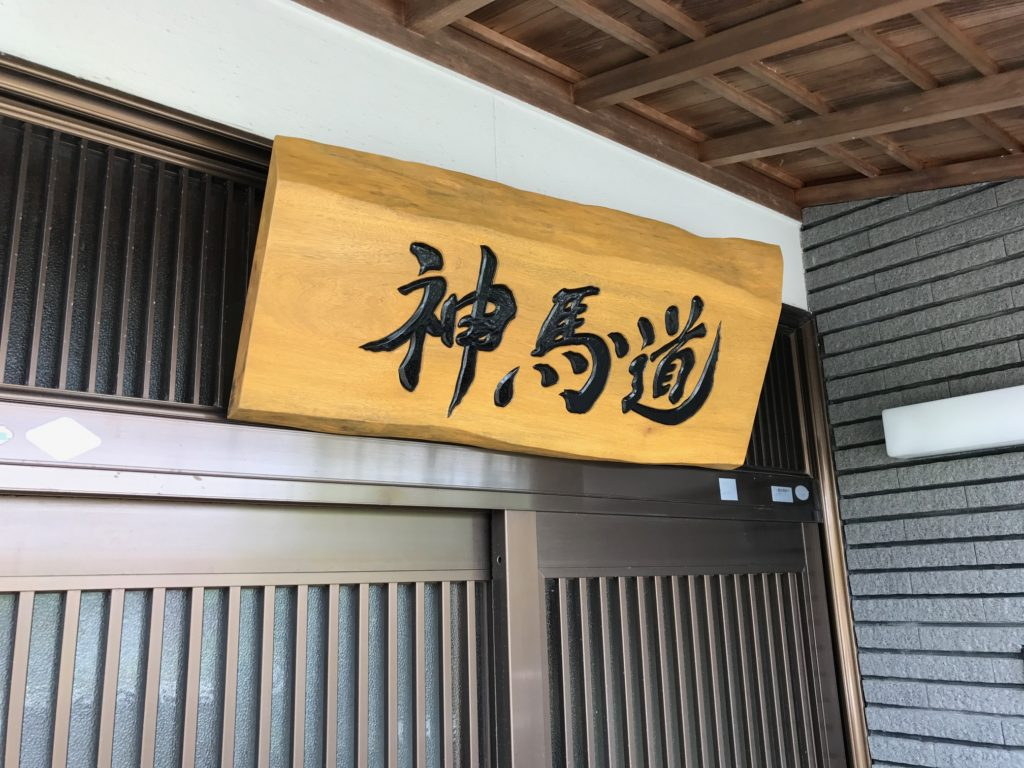 shinbado_06