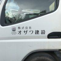 ozawa_01