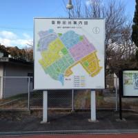 toyono_annaizu